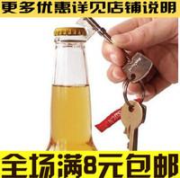 H302 beer bottle opener key bottle