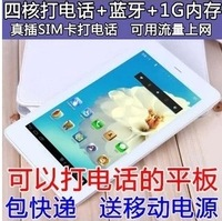 Free Shipping 8 tablet mobile phone quad-core sim card bluetooth telephone large screen 10 9 7 smart