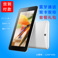 Free Shipping 7 phone dual sim tablet dual-core ' 7 gps mobile phone quad-core