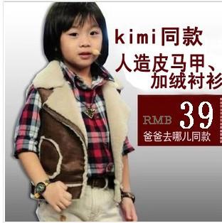 The new 2014 Children ma3 jia3, children artificial fur one lamb fur vest boy upset ma3 jia3 shirts wholesale free shipping(China (Mainland))