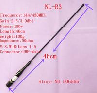 NAGOYA car radios antenna NL-R3 144.430mhz Dual band for vehicle mobile radios flexible spring whip  freeshipping