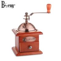 Boeng hand grinder lid coffee grinder grinding machine solid wood base