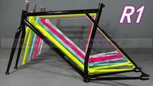 Suchi frame fork set frame color high quality(China (Mainland))