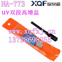 Nagoya authentic NA - 773 / NA773 telescopic antenna UV double period of hand a high-gain antenna with bar