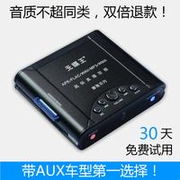 Free shipping Dish 10 car player cd aux belt ape wav music models