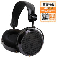Free shipping Hifiman he-6 flagship flat diaphragm headset earphones