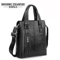 Hodginsii diamond genuine leather man bag shoulder bag male cross-body