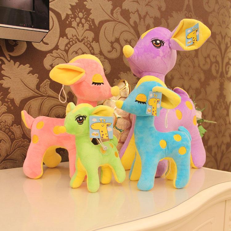 mini stuffed animals toys 24 cm plush deer toys cartoon Giraffe doll soft baby toys, wholesale stuffed toys kids, 12 pcs/lot(China (Mainland))