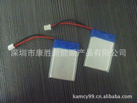 Rechargeable lithium polymer battery 062535P 3.7V 500MAH