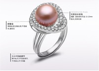 To mother buy for your girlfriend Natural pearl ring ring mouth can adjust the size 925 silver