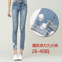 2014 spring and summer plus size jeans mm hole elastic plus size female trousers