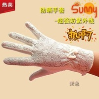 One pair free shipping! Ms. Summer thin sunscreen UV UV gloves princess lace bow visor