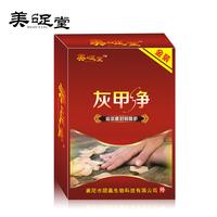 4 1 grey methyl net nail art liquid grey 8 repair