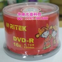 Recordable cd dvd-r16x cd dvd festive dish dvd