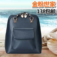 Trend women's handbag 2014 women's backpack sweet candy double-shoulder women's bag