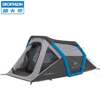 Decathlon AIR SECONDS XL 2 Double Bunk free outdoor camping tent inflatable structures QUECHUA Freeshipping Via EMS