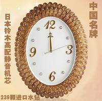 Fidelity peacock diamond silent living room wall clock wall clock fashion quality big measurement horologe