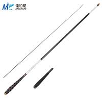 Fishing rod 4.5 5.4 meters ultra-light ultra hard ultrafine carbon fishing rod fishing tackle