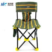 Stripe folding fishing chair fishing chair Large folding chair fishing stool