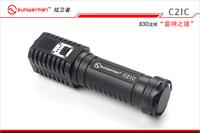 Sunwayman new arrival c21c xm-l2 glare flashlight led red light led