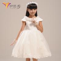 Flower girl formal dress child princess dress child puff wedding dress dress