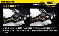 Nitecore hc50 l2 nitecore led headlamp full metal dual light source