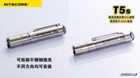 nitecore t5 s stainless steel outdoor glare edc flashlight aaa