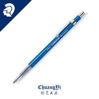 Free shipping Staedtler 780c 2.0 mechanical pencil engineering drawing pen