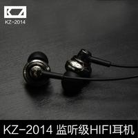 2014 Limited Headset Earphone Kz- Ear Headphones Hifi Standard Grade Fever Subwoofer Selling Gifts Fretting Ring free Shipping