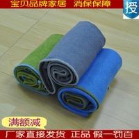 Slip-resistant granules pearl slip-resistant yoga towel thickening blanket fitness yoga towel