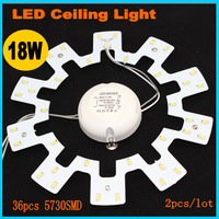 4PC 6W 12W 18W 24W LED Ceiling lights 110V220V230V240V LED ring magnetic plate to replace ring of old 2D tube free shipping
