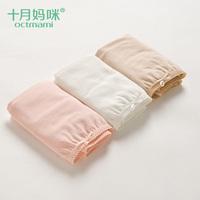 Maternity clothing maternity briefs underwear pregnancy panties plus size mid waist belts underpants