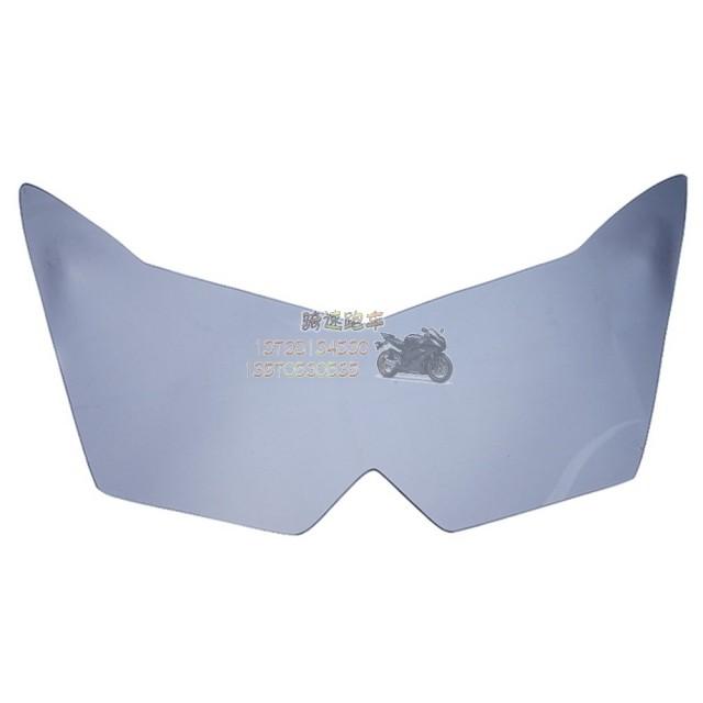 Free shipping Kawasaki z1000 07 - 09 big lamp cover lens headlight lens plastic protection(China (Mainland))