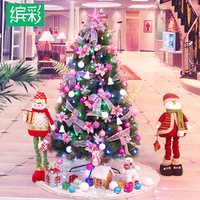 150cm 1.5 meters mixed christmas tree decoration bundle quality encryption christmas tree decoration