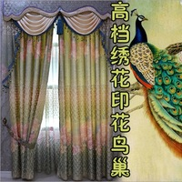 luxury curtains  for bedroom  silk imitation high-grade embroidered  the feather of  peacock home decor  custom made