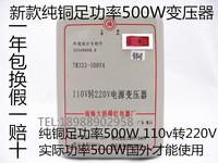 Red electrical appliances 500w 110v 220v transformer copper w