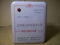 220v 110v 1500w transformer red wall