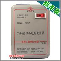 High power red 220v 110v transformer household 1000w converter