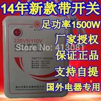 Red 1500w power transformer 220v 110v rice cooker voltage converter