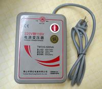 Red copper power 500w red 220v 110v 110 220 transformer