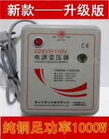 Red pure copper power 1000w220v 110v 110 220 power transformer converter