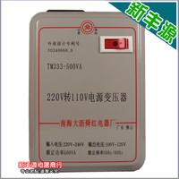 Red 220v 110v transformer 500w 110v high power transformer