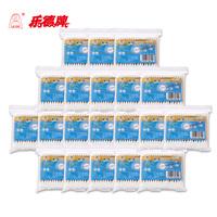 Joy 100 20 skgs wooden cotton swab cotton swab sanitary cotton swab tampon both ends 061
