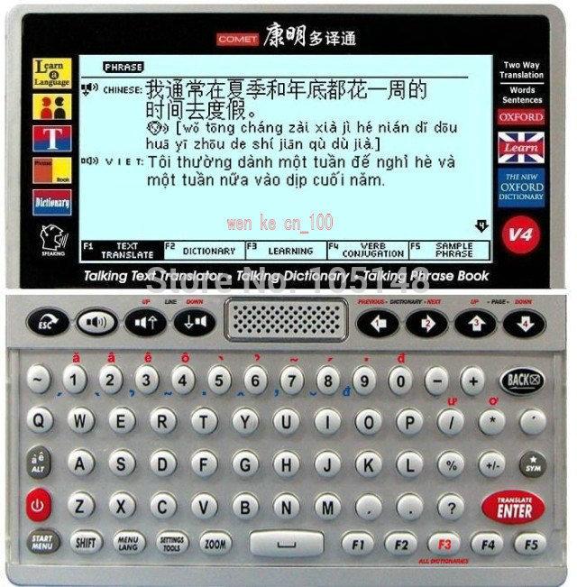 COMET English Vietnamese Chinese Cantonese 3 Language Electronic Talking Dictionary V4-Vietnamese(China (Mainland))