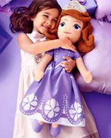 New Original princess sofia the first Plush toy 50cm for children Free shipping