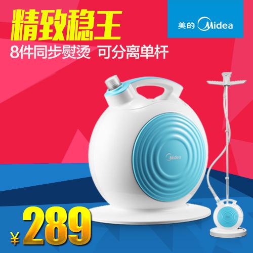 Free shipping Garment steamer beauty ygz10a1 garment steamer steam iron garment steamer(China (Mainland))