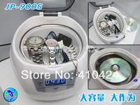 Digital Ultrasonic Cleaner Glasses Disk Jewelry Cleaning Machine 750ML 50W 110V / 220V