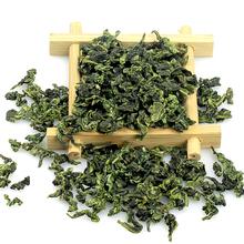 250g Chinese tieguanyin Luzhou type premium tie guan yin tea bulk 2014 New tea oolong tea   tie guanyin gift Free Shipping