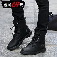 popular man boot