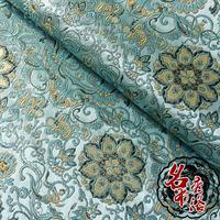 Costume hanfu formal dress baby clothes kimono silk advanced cos clothes brocade fabric water - blue lotus